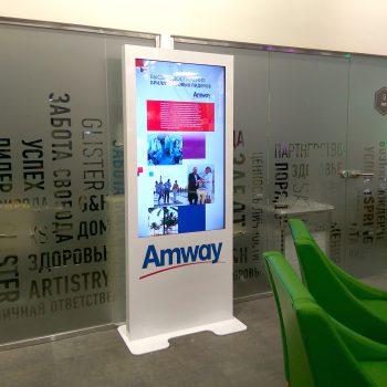 Amway_2