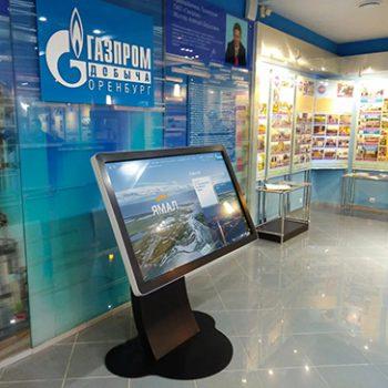 Gazprom_0